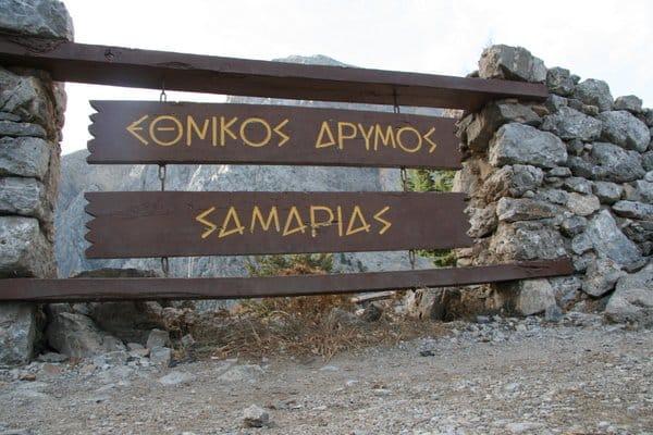 Vandring i samariakløften, Kreta