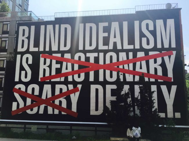 High Line Park, New York street art